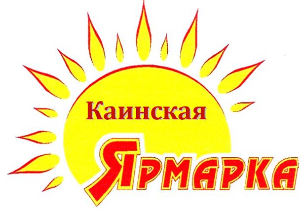 kainyarm