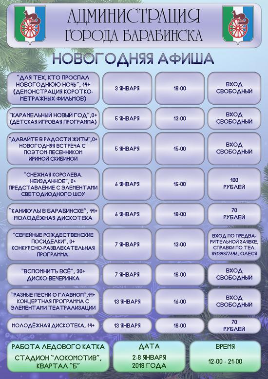 novogodnyay444449999999999999999