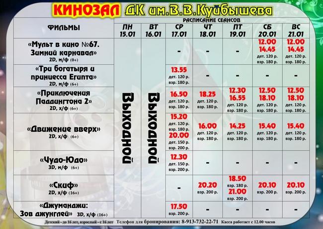 knokbs1721