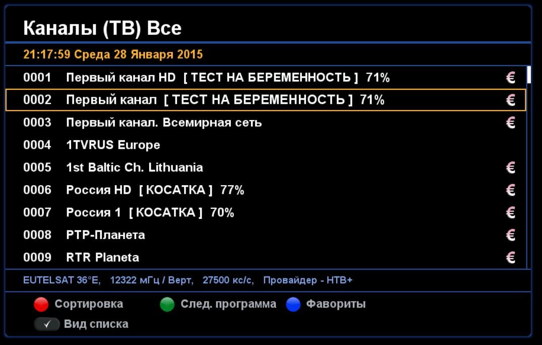 3bmBFsd.jpg