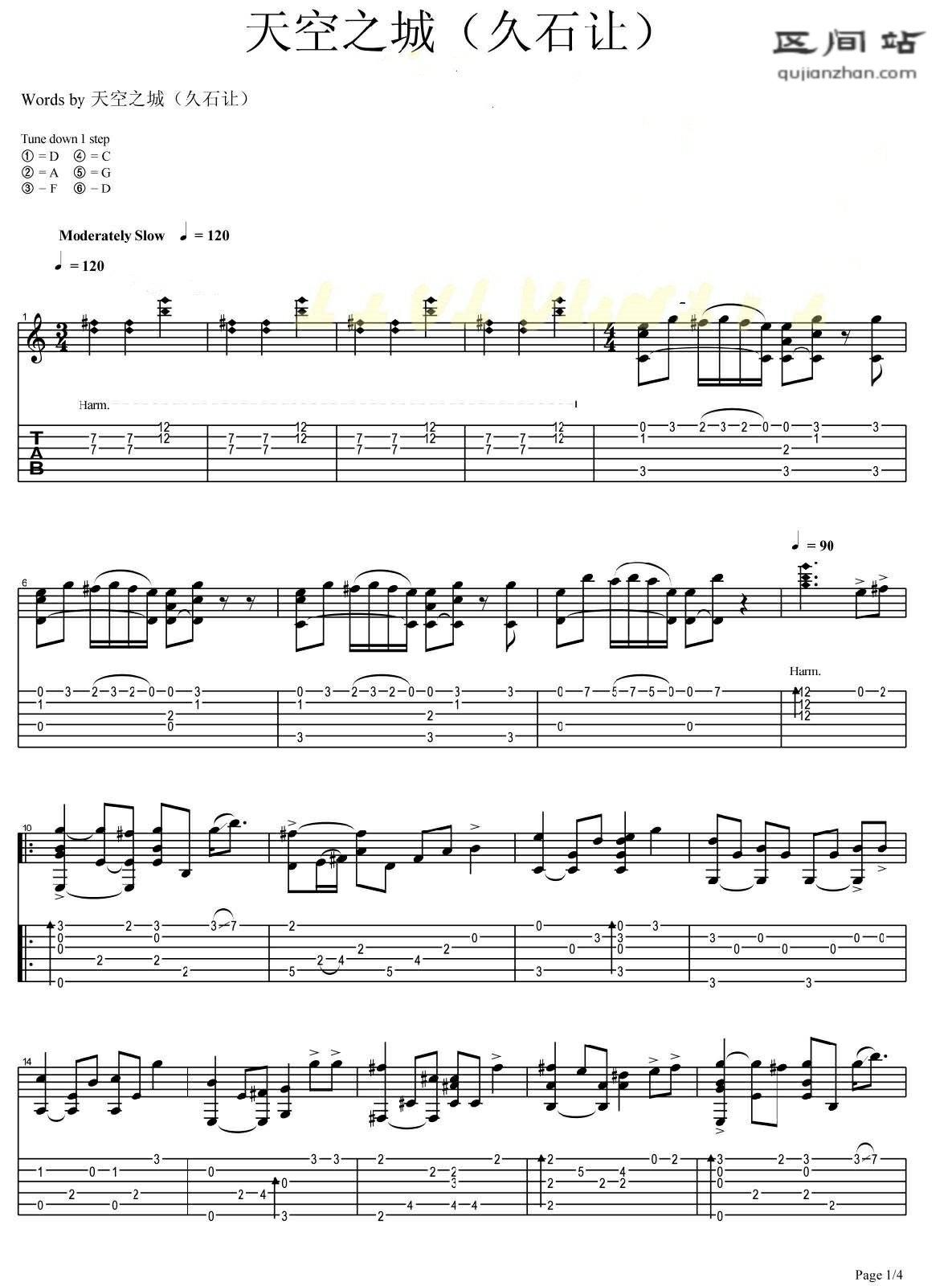 天空之城吉他谱