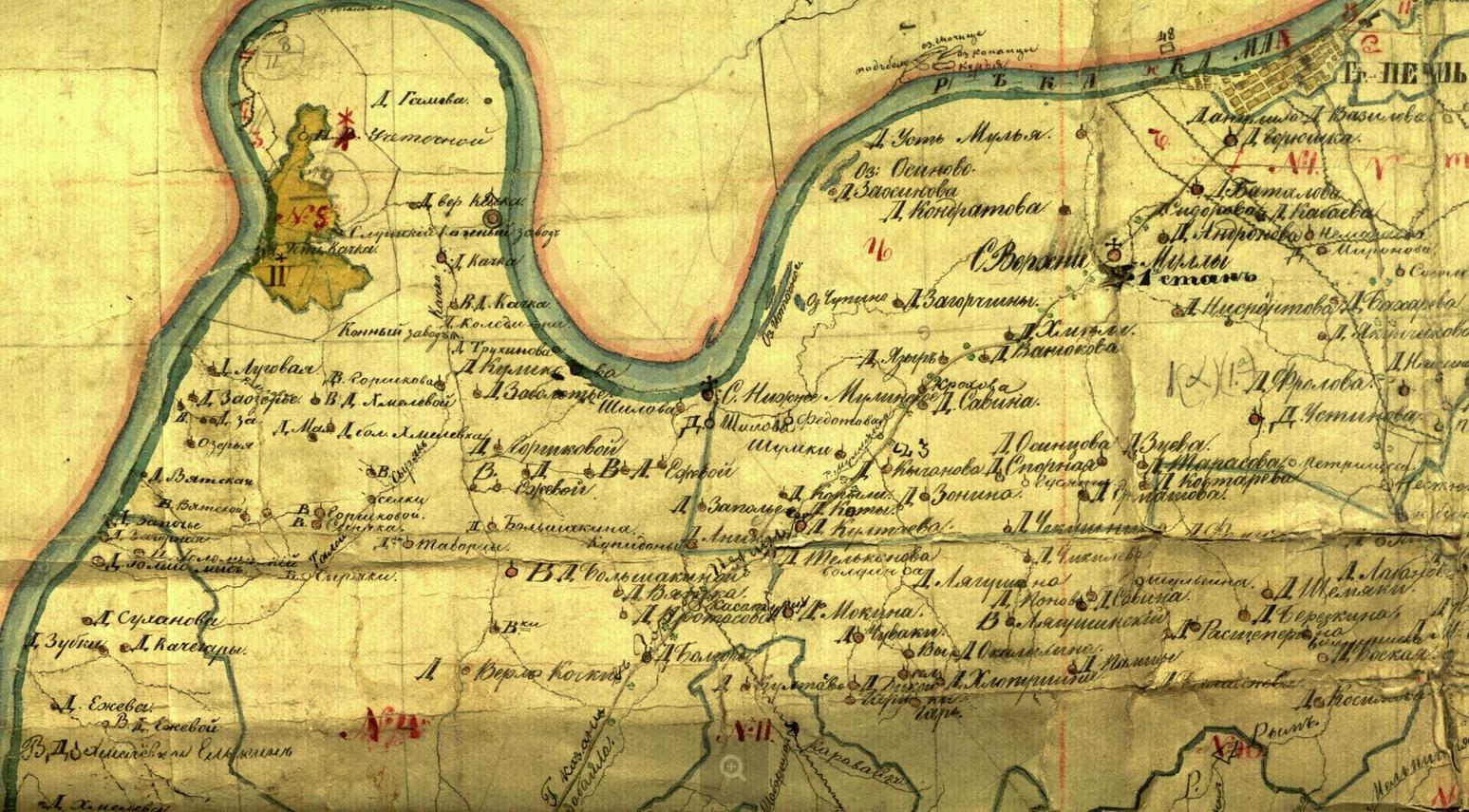 поселения, пермского, района, сельского, савинского, онлайн, музей, истории, создан