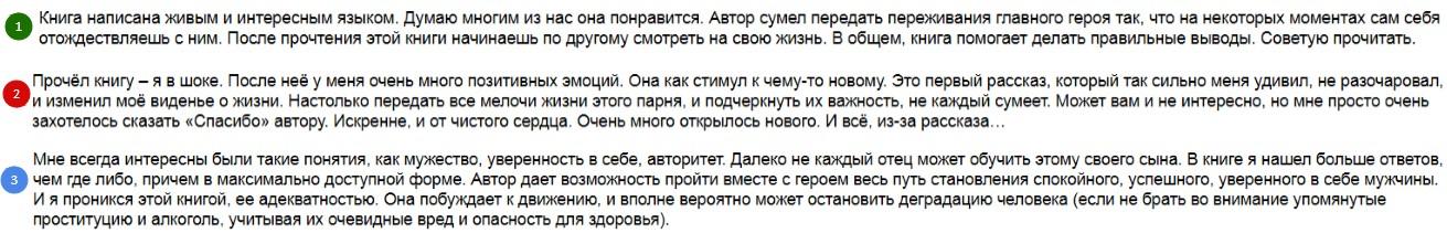 Данияр Сугралинов, кирпичи, отзывы