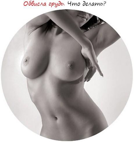 сколько стоит увеличение груди в ростове