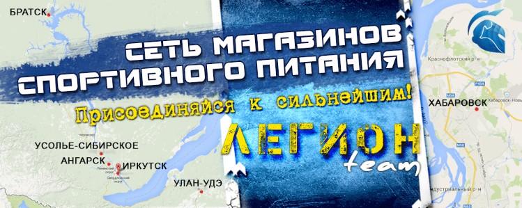 интернет магазин спортивного питания ООО